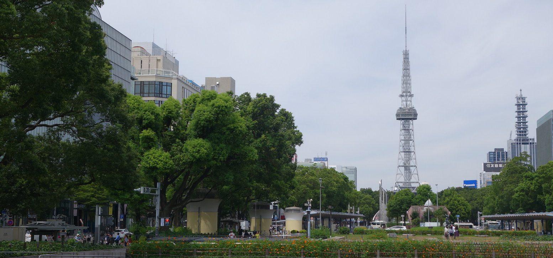 日本工業大学工友会愛知県支部